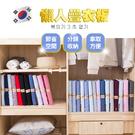 10入韓國折衣板收納魔法書疊衣板(大)27x42CM