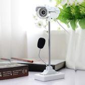 USB電腦攝像頭帶麥克風話筒1200萬台式機高清視頻監控家用  享購