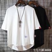 棉麻T恤~男士男裝五分短袖t恤2020新款純色半袖潮流男生ins寬鬆純棉