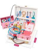 兒童醫生玩具套裝女孩打針工具木制仿真