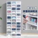 台灣現貨 日系女款掀蓋防潮收納鞋盒 置物盒 【SPA062】收納女王
