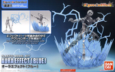 組裝模型 Figure-rise Standard 七龍珠 特效配件 藍色氣場特效 TOYeGO 玩具e哥