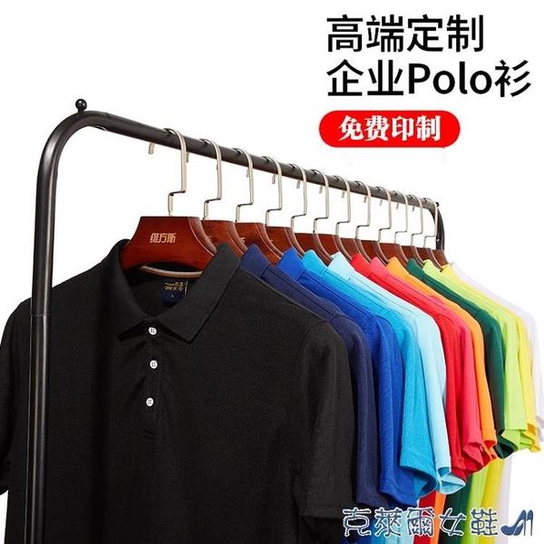polo衫 夏季工作服t恤定制短袖廣告衫polo衫男工裝體恤衣服訂做d印字logo 快速出貨