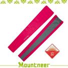 【Mountneer 山林 中性抗UV反光袖套《深玫紅》】11K95-36/UPF50+/防曬袖套/防曬手套/自行車