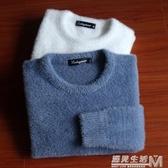 打底衫男冬天毛絨保暖內搭針織衫仿水貂絨毛毛衣男士冬季厚款t恤 雙十二全館免運