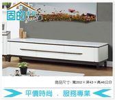 《固的家具GOOD》73-2-AB SA60石面6.6尺長櫃【雙北市含搬運組裝】