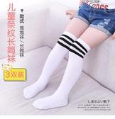 兒童中筒襪女童長筒襪過膝蓋秋冬薄款春秋純棉半高筒襪寶寶長襪子