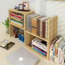簡約桌面小書架儲物書櫃組合桌上置物架學生辦公桌收納架簡易兒童   伊鞋本鋪