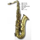 凱傑樂器 巨萬優質薩克斯風 次中音 GTS-900 古銅