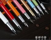 鋼筆美工筆成人練字書法筆彎頭彎尖簽字學生男女士商務辦公專用筆簽名 蓓娜衣都