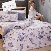 ※床包為深藍底[SN]#L-T02#奧地利TENCEL天絲雙人加大床包被套四件組(含枕套)台灣製/萊賽爾Lyocell