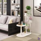 花架 客廳臥室花架辦公茶几花架組合沙發邊几花架多功能落地綠蘿花架子T 8色 交換禮物