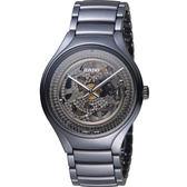雷達錶 RADO True 真我簡約時尚陶瓷腕錶 R27100122