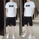 運動服裝男套裝夏季薄款短袖寬鬆休閒跑步衣服潮流時尚健身兩件套 3C優購