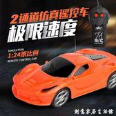 玩具遙控車漂移超大無線蘭博汽車男孩電動賽車模型兩通車玩具 創意家居生活館