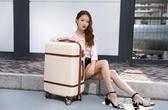 韓版行李箱女小清新皮箱拉桿箱男萬向輪24寸大學生登機箱20旅行箱QM『櫻花小屋』