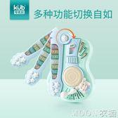 三合一多功能電子琴1-3歲寶寶益智電動小鋼琴兒童音樂玩具YYJ   MOON衣櫥
