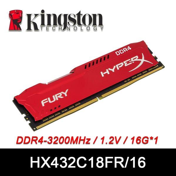 【免運費】限量 Kingston 金士頓 HyperX FURY DDR4-3200 16GB*1 超頻記憶體(紅) HX432C18FR/16