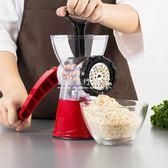 切菜機  手搖絞肉攪拌機攪碎機絞菜餡機香腸機灌腸機絞肉機家用手動磨粉機YYP  『歐韓流行館』