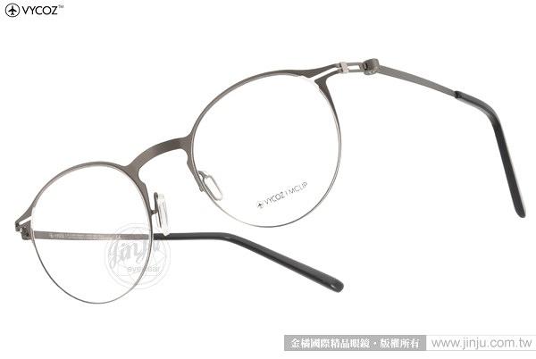 VYCOZ 光學眼鏡 LETTER GUNGN (銀) 薄鋼系列 文青半圓框款 # 金橘眼鏡