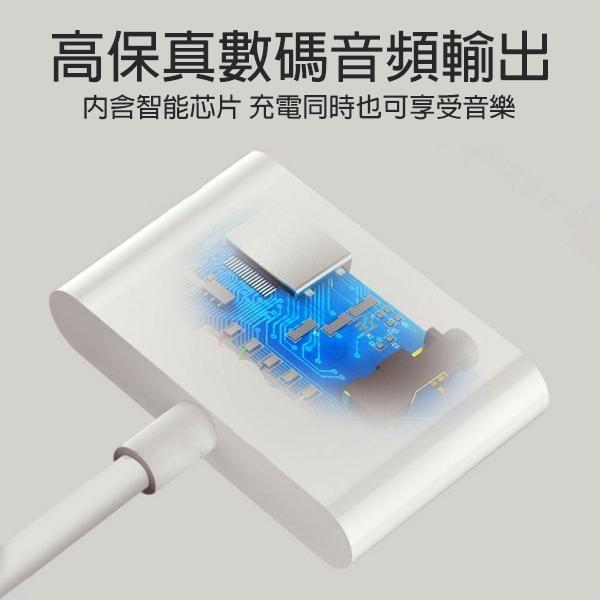 【coni shop】蘋果iPhone7 8充電+耳機轉接盒子 二合一轉接線 3.5mm 2A快充 耳機