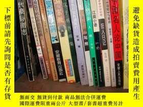二手書博民逛書店罕見現代商標徽志Y11359 李文軒編 朝花美術出版社 ISBN