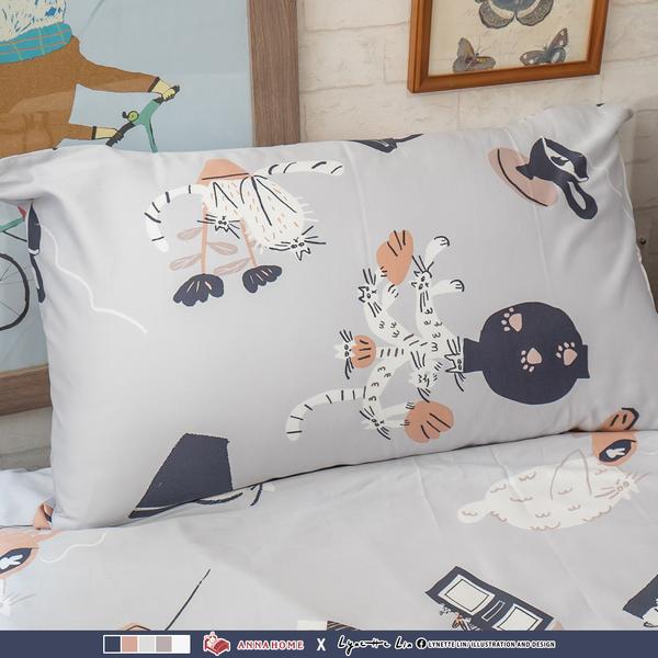 貓咪盆栽 枕套乙個 100%精梳棉(60支) 台灣製 棉床本舖