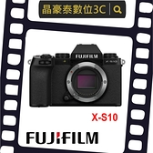 FUJIFILM X-S10 單機身 BODY 單眼相機 (公司貨) XS10 FUJI 晶豪泰 實體店面 台南高雄
