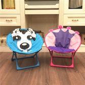 兒童月亮椅卡通小凳子寶寶餐椅折疊靠背椅便攜戶外沙灘椅幼兒園椅 IGO