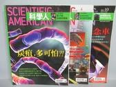 【書寶二手書T8/雜誌期刊_PES】科學人_3+4+10期_共3本合售_炭疽多可怕?等