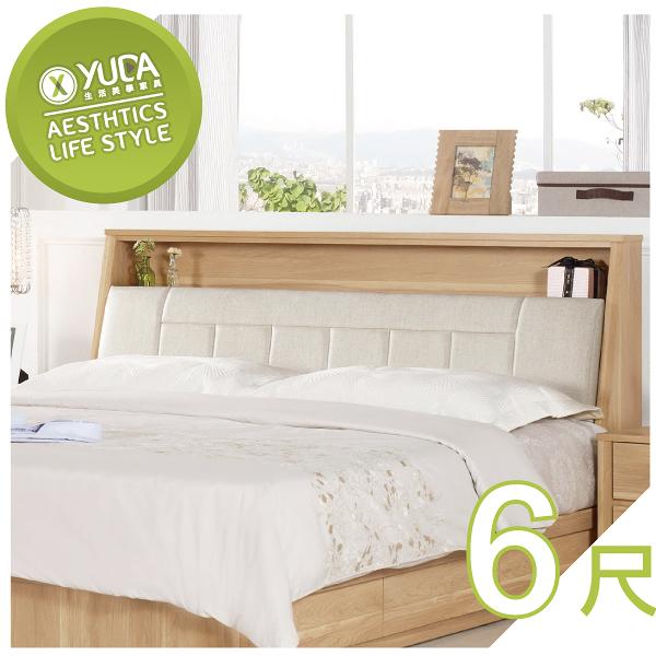 床頭箱【YUDA】波里斯 6尺 被櫥頭/床頭箱 J0M 103-8