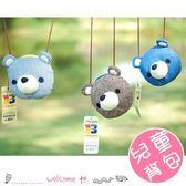 可愛日系兒童寶寶小熊斜挎包背包單肩包 小包