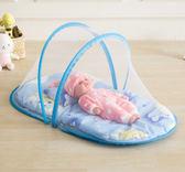 嬰兒床蚊帳寶寶兒童蚊帳罩通用小孩新生兒底支架可摺疊WD 晴天時尚館