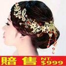 髮夾頭飾時尚風靡-古裝新娘盤髮中式古典流蘇款女飾品1色65w1【巴黎精品】