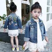 大尺碼秋季新款女童7外套8歲上衣小女孩洋氣韓版刺繡牛仔外套 QG6825『優童屋』