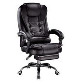 24xh現貨 多功能靠背電腦椅 電競椅 按摩椅 靜音滑輪 加厚坐墊 插電按摩款 歐韓