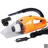 吸塵器 汽車用吸塵器乾濕兩用 強吸力120瓦 車載吸塵器 歐萊爾藝術館