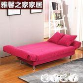 沙發 小戶型店面出租房可折疊沙發床簡易沙發客廳會客布藝沙發【全館九折】