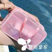 多功能戶外手提防水洗漱包化妝包瑜伽游泳包健身運動沙灘包干濕包