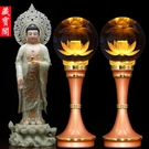 佛教用品水晶蓮花燈佛供燈led七彩供佛燈長明燈佛前供燈蓮花家用 曼慕衣櫃