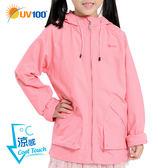 UV100 防曬 抗UV-涼感透氣舒適連帽外套-童