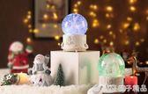 歐式熊鹿水晶球擺件音樂盒帶雪花可發光可愛八音盒女生男生日禮物QM      橙子精品