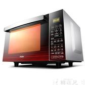 微波爐 Haier/海爾 MZK-2380EGCZ微波爐烤箱一體家用大容量光波爐 MKS雙11