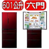 夏普SJ-GF60X-R 601公升日本原裝六門冰箱(CP值超越RG520HJ RG570HJ RG620HJ RS57HJ RSF62J)
