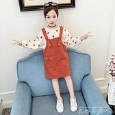 女童吊帶裙2020新款洋裝韓版洋氣春裝洋裝兒童兩件套裝裙子春秋時尚 米娜小鋪