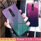 諾基亞 Nokia 3.1 Plus 保護套 Nokia 6.1 Plus 漸層玻璃殼 手機殼 保護殼 矽膠軟邊 鋼化背蓋 手機套 硬殼