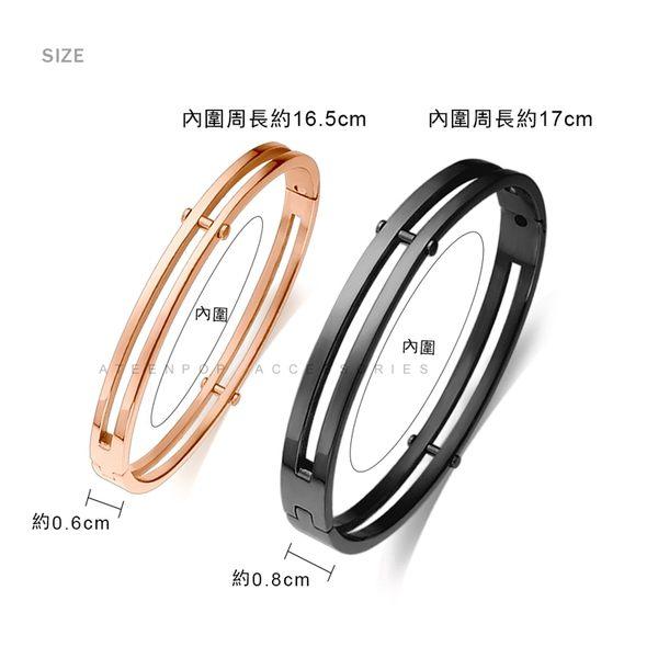 情侶手環 ATeenPOP 鋼手環 簡約的愛 情人對手環 鈦鋼手環 七夕禮物 單個價格
