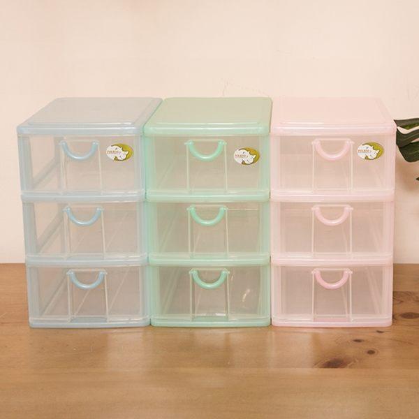 大三層置物架收納櫃置物櫃三層櫃櫃子桌上櫃分類櫃文件櫃抽屜櫃三色可選AB30百貨通