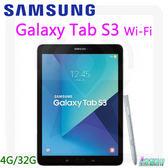 【星欣】SAMSUNG Galaxy Tab S3(T820) Wi-Fi 9.7吋 配備S Pen 觸控筆 可通話平板 直購價