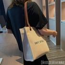 帆布包六折 大容量手提女包包2020新款潮帆布包韓版原宿ulzzang大學生上課包 印象家品